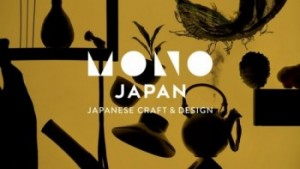 MONO JAPAN: Japans Ambacht & Design